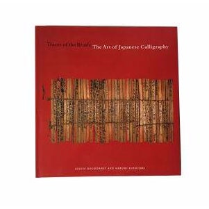 Art of Japanese Calligraphy-Coffee Table Book-2003