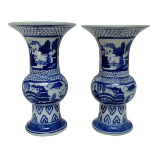 Chinese Porcelain Vases - A Pair