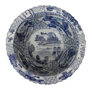 LG B & W Landscape Fish Bowl