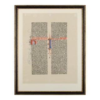 Facsimile Leaf from the Gutenberg Bible, Gospel of John