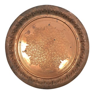 Embossed Copper Moroccan Plate