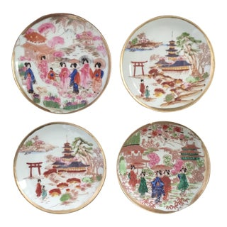 Decorative Chinoiserie Asian Pagoda Scene Plates - Set of 4