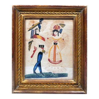 Charming American or Continental Pin-Prick Painting of a Happy Couple