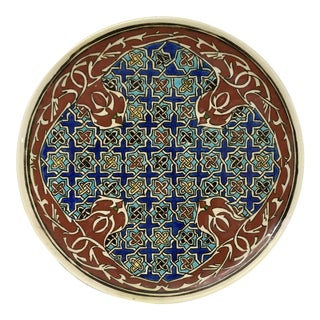 Vintage Handcrafted Turkish Decorative Plate