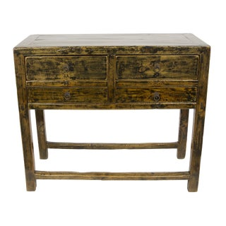 Antique Ningbo Console Table