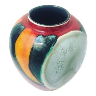 Poole Mid-Century Ceramic Volano Vase