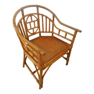 Brighton Style Rattan Chair
