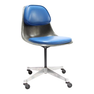 Herman Miller PSCC-4 Task Chair
