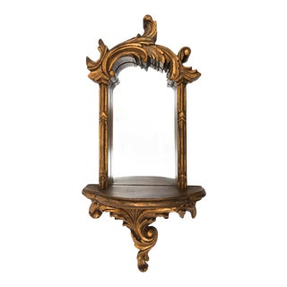Large 1920s Ornate Giltwood Mirror Wall Niche Shelf