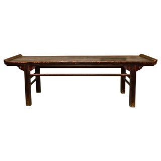 Mid 19th C. Chinese Ming Style Altar Table