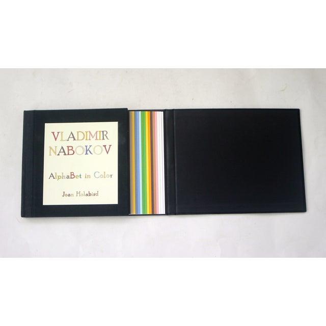 Vladimir Nabokov: AlphaBet in Color - Image 3 of 8