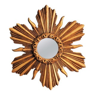 French Carved Gilt Wood Convex Sunburst Mirror