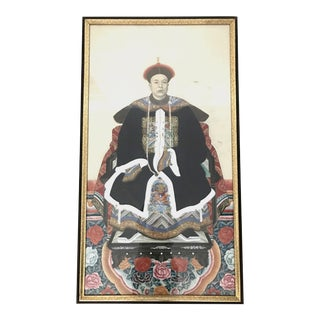 Chinese Ancestral Painting of a High Ranking Gentleman