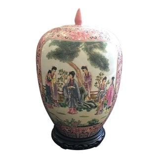 Famille Rose Antique Asian Ginger Jar Vase