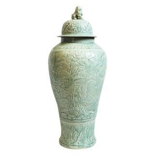 Fern Green Porcelain Jar