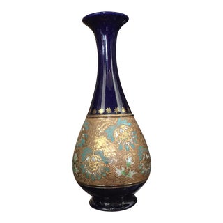 Blue Vase Royal Doulton, 1890