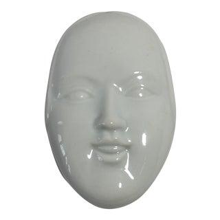 Japanese Porcelain Face Trinket Box