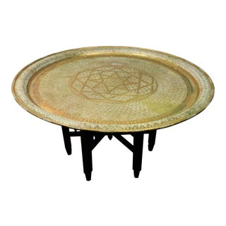Vintage Engraved Hammered Brass Occasional Folding Leg Coffee Table