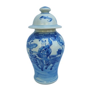 Hand-Painted Foo Dog Ginger Jar