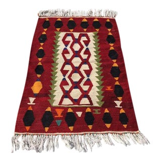 Vintage Turkish Kilim Rug - 2′5″ × 3′8″