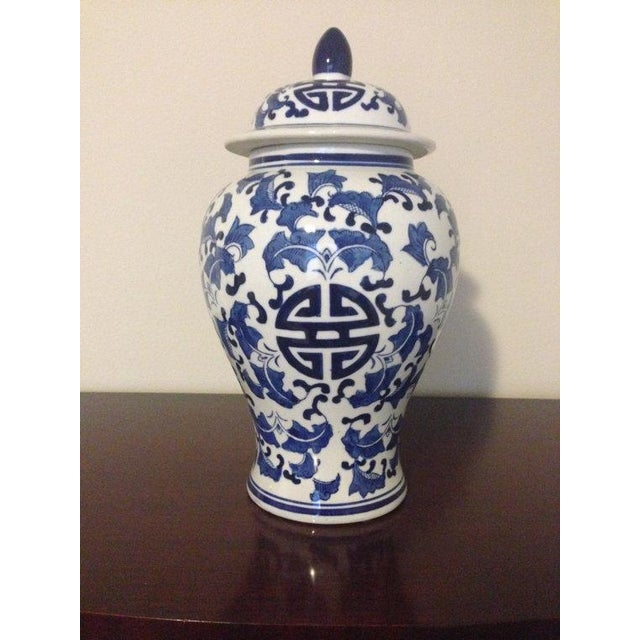 Blue & White Chinoiserie Ginger Jar - Image 3 of 4
