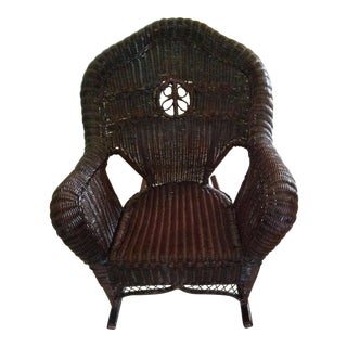 Mahogany Tone Wicker Rocking Chair