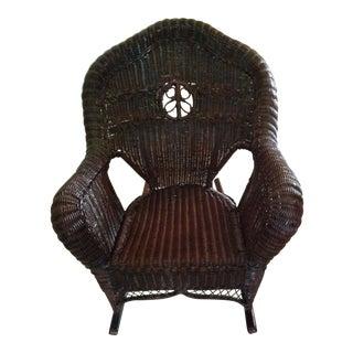 Mahogany Tone Wicker Rocking Chair