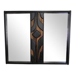 Vintage Lane 1970s Brutalist Mirror