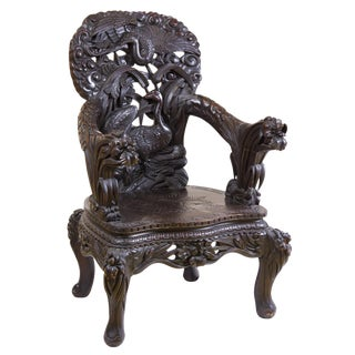 Paduk Wood Armchair with Bird Motif & Floral Carving