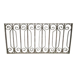 Antique Victorian Iron Garden Fence Element