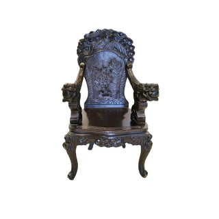 Vintage Chinese Hand Carved Accent Chair