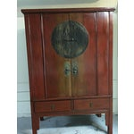 Image of Ming Style Rosewood & Ebony Asian Armoire