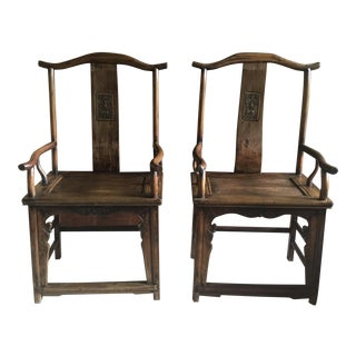 Chinese High Back Arm Chairs - A Pair