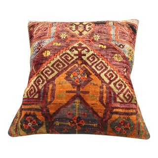 Summer Day Vintage Turkish Floor Pouf