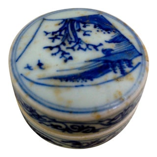 C. 1643 Chinese Transitional Porcelain Box