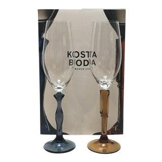 Kosta Boda Champagne Glasses