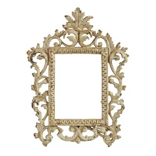 Vintage Shabby Chic Iron Picture Frame