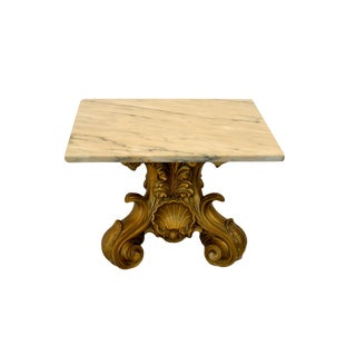 Hollywood Regency Gold & Marble Side Table