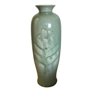 Maitland-Smith Celadon Crackle Vase