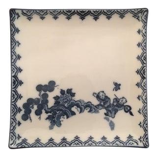 Chinoiserie Blue & White Dish