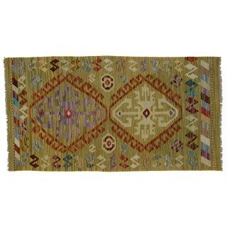 Boho Modern Afghani Tribal Kilim Rug - 2'7 x 4'8