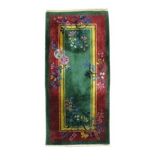 Chinese Art Deco Emerald Green Rug - 2' x 3'10''