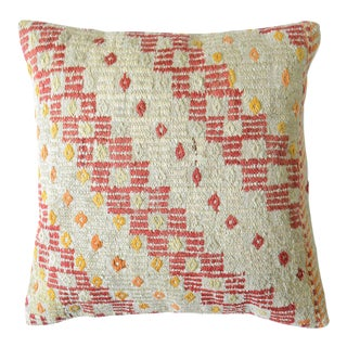 Pasargad Vintage Turkish Kilim Pillow
