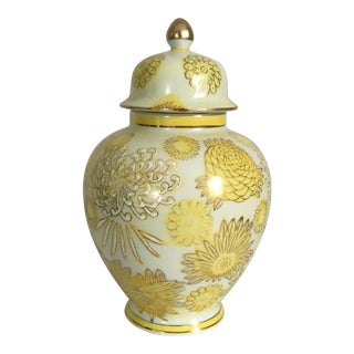 Vintage Handpainted Yellow Floral Chinoiserie Ginger Jar