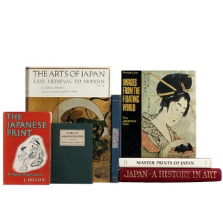 Japanese Art Book Selections - Set of 7