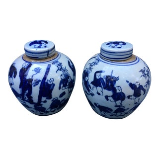 Children Playing Ginger Jars - A Pair