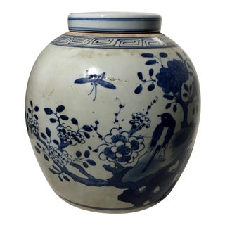 Blue and White Ginger Jar With Solo Bird Motif