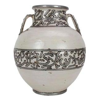 Ines Moroccan Jar