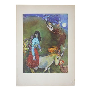Marc Chagall Vintage Lithograph