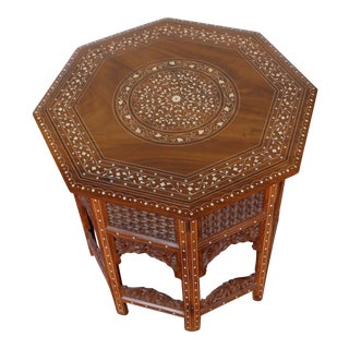 Arabic Style Carved & Inlay Side Table